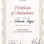 Сертификат (5)